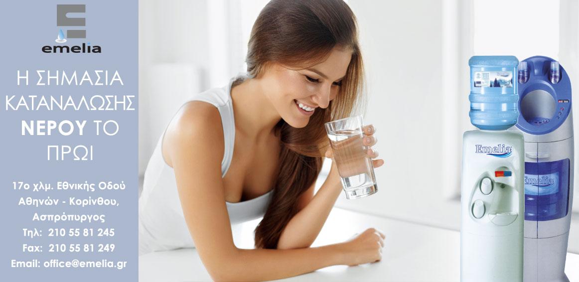 Η σημασία της κατανάλωσης νερού το πρωί