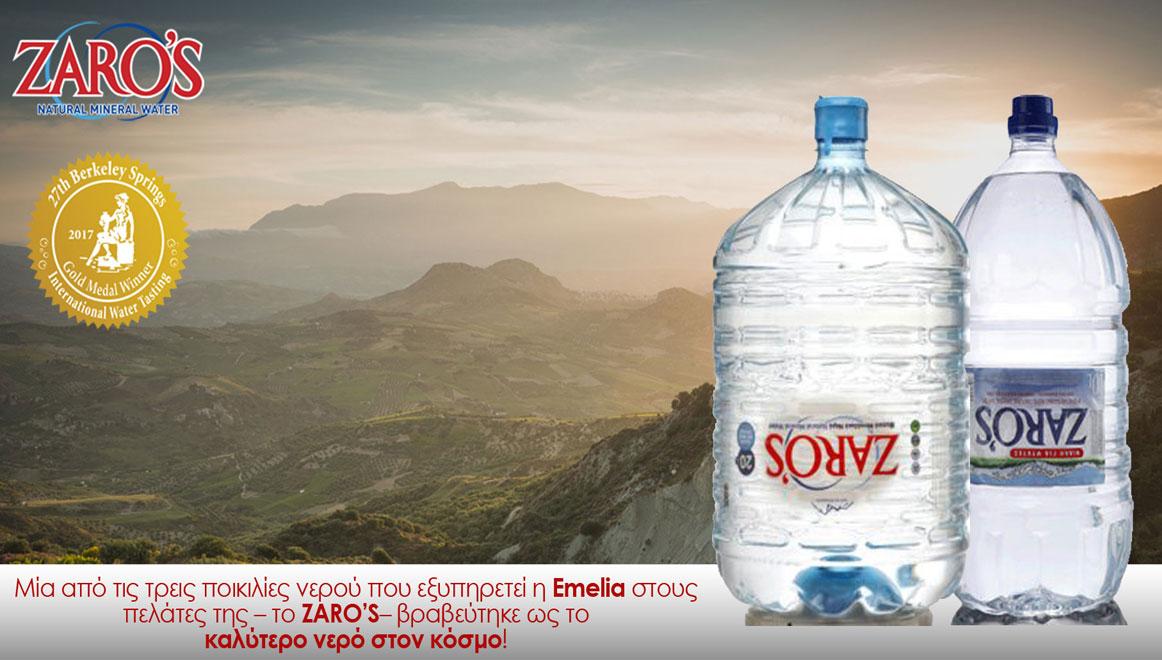 νερό zaro's