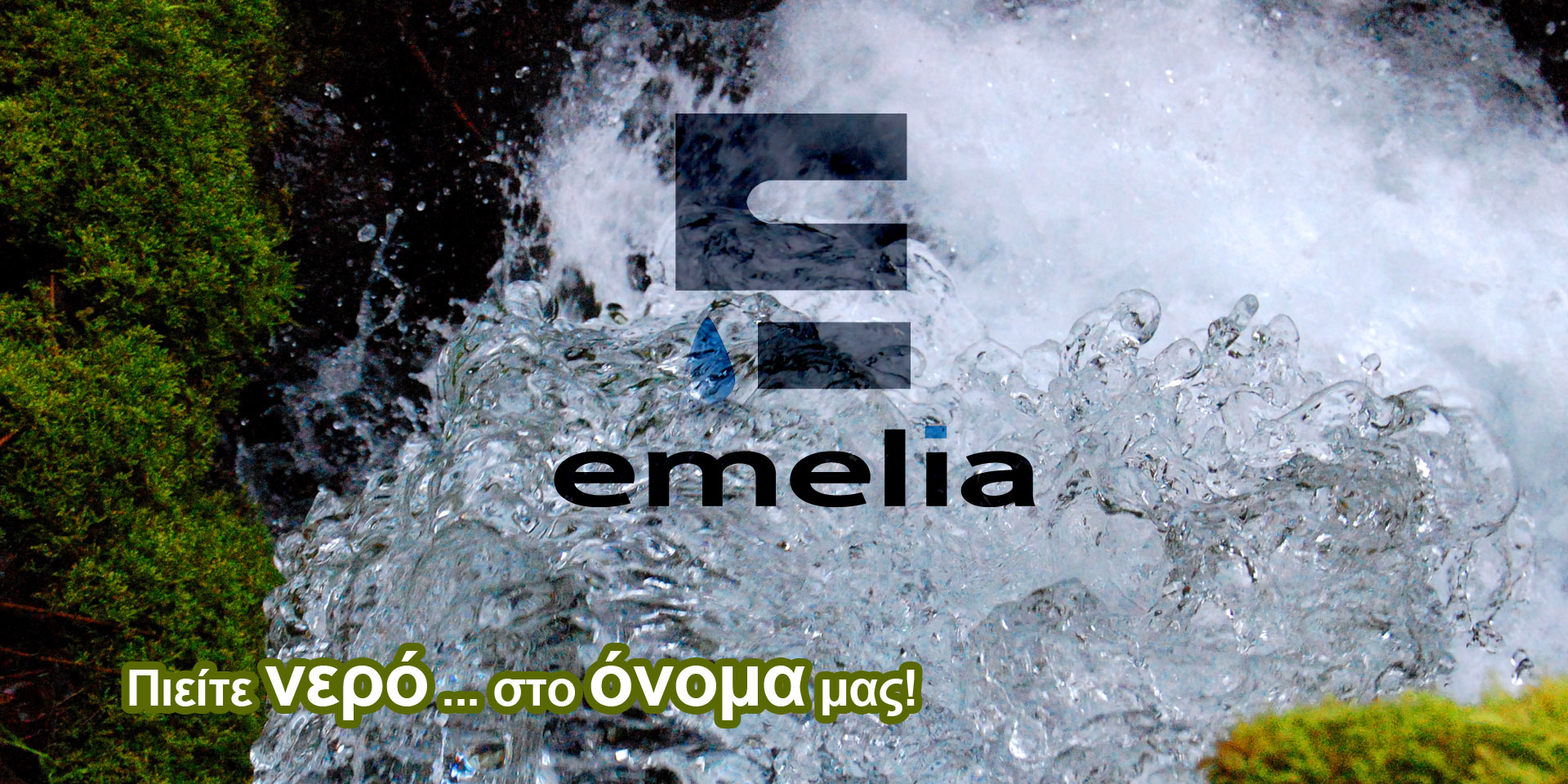 emelia-water-nero-nero-sto-onoma-mas-with-logo